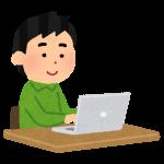 【超重要】はじめてのプログラミング教室について