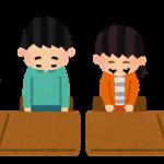 【重要】結学舎からのお知らせ~「春のマイ★スタ」は今回お休みします~